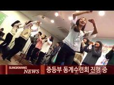 성광교회 2016-01-24 주일뉴스