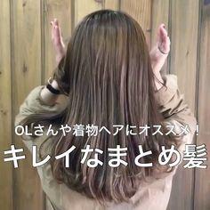 簡単が1番♡シンプルなのに上品に見える大人ヘアアレンジ - LOCARI(ロカリ)