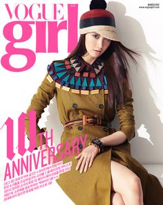 Yoona of Girls' Generation on the March cover of Vogue Girl Korea in Burberry Prorsum