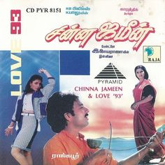Chinna Jameen (1993) FLAC songs download free. CD quality Chinna Jameen (1993) lossless songs download on Tamil HD Audio. Music by Ilayaraja. Crystal Clear DTS Quality.