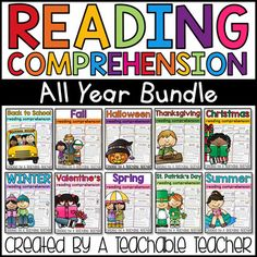 Reading Comprehension Bundle Save 20% by purchasing this year long bundle! These passages are the perfect way to practice reading fluency and comprehension! The engaging stories and reading comprehension questions will entertain students for morning work, homework, small groups, or independent work.