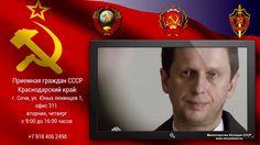 Как пробудить граждан СССР в силовых структурах РФ