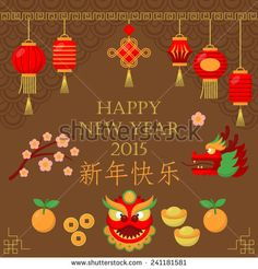 """Chinese New Year template with flat icons and elements for design. Text in chinese translation: """"Happy New Year"""""""