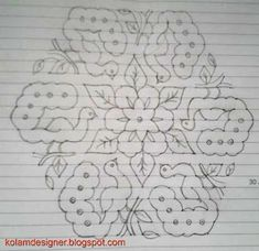 Rangoli Designs Flower, Rangoli Border Designs, Small Rangoli Design, Rangoli Designs Images, Rangoli Designs With Dots, Rangoli Designs Diwali, Rangoli With Dots, Beautiful Rangoli Designs, Simple Rangoli