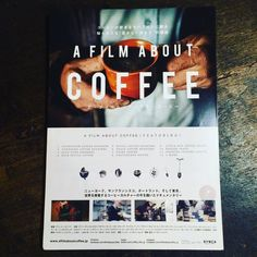 "Brown Books Cafeさんのツイート: ""2/6(土)→12(金)シアターキノにて『A FILM ABOUT COFFEE』…"