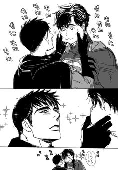Read from the story super yaoi by (chica_fujoshi with reads. Nightwing, Batgirl, Catwoman, Supergirl, Damian Wayne, Gay Couple, 19 Days Anime, Superman X Batman, Couples Comics