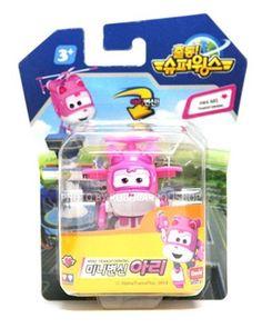 Mini Ari - Super Wings Transforming Plane Toy Korea TV Animation Character #DAVIDTOY