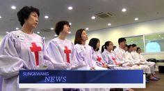 Sungkwang Baptist Church Weekly News 2017-04-02 주일뉴스-고난주간특별새벽기도회, 부활절예배,...
