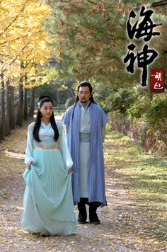 """Emperor of the Sea (Hangul: 해신; RR: Hae-sin; literally """"Sea God"""") is a 2004 South Korean television drama series starring Choi Soo-jong, Chae Shi-ra, Song Il-gook and Soo Ae. It aired on KBS2 for 51 episodes. The period drama is based on Choi In-ho's 2003 novel Hae-sin, which depicts the life of Jang Bogo, who rises from a lowly slave to a powerful maritime figure who dominated the East Asia seas and international trade during the Unified Silla Dynasty. 정화와 염장 수애와 송일국"""