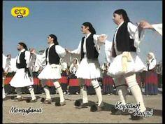 Σόλο Ήλιος Τσάμικο Παντιώρας Βαγγέλης 2011 Μονεμβασιά Λακωνίας Εκπομπή Κυριακή Στο Χωριό - YouTube Folklore, Street Art, Dance, Youtube, Dancing, Youtubers, Youtube Movies
