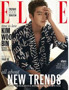 Kim Woo Bin Covers August 2016 Issue Of Elle | Couch Kimchi                                                                                                                                                     More