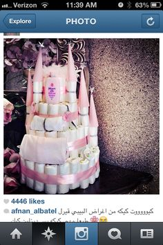 Oh my goodness a diaper CASTLE for a sweet princess
