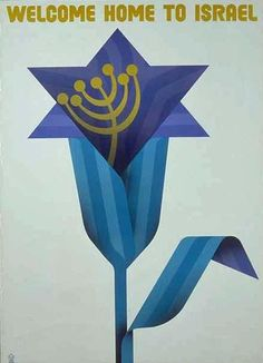 Welcome Home To Israel | The Palestine Poster Project Archives