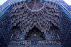 Ispahan - Voute d'entrée de la mosquée de l'Imam