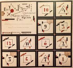 Моисей Цейтлин  Продовольственная карточка Коммуны Витсвомаса. 1920
