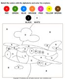 Color by Letter Worksheets for Kids. Make learning fun with our set of Free Printable Educational Worksheets for Kids. Alphabet Activities, Preschool Worksheets, Fun Activities, Printable Worksheets, Free Printable, Free Worksheets, Printables, Coloring For Kids, Coloring Pages