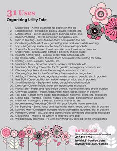 31 Uses for the Organizing Utility Tote from Thirty-One!    $30 - www.mythirtyone.com/bethbk