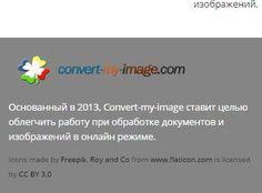 pdf to jpg без ограничения в 25 мб, с разрешением выше 150 dpi