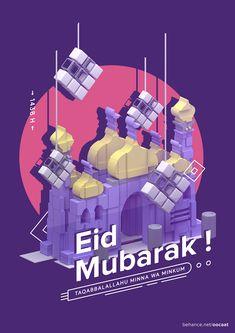 on Behance Event Poster Design, Poster Design Inspiration, Work Inspiration, Islamic Posters, Islamic Art, Poster Ads, Poster Prints, Eid Mubarak Wishes, Ramadan Mubarak