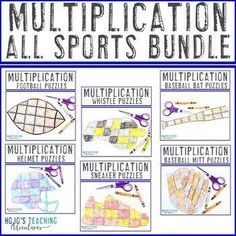 MULTIPLICATION Puzzles Bundle for Sports Theme Math Activities | 3rd, 4th, 5th grade, Activities, Basic Operations, Games, Homeschool, Math, Math Centers, Mental Math