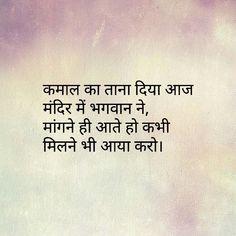 Hindi English Urdu love quotes images Pics for whatsapp डप वॉलपेपर