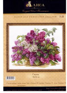 Lilacs (Pg 1 of 9)