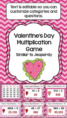 valentines gifts for 5th graders