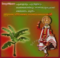 Onam greetings wishes and onam quotes onam wishes quotes and facebook images cover pic status image celebrate onam in malayalam m4hsunfo