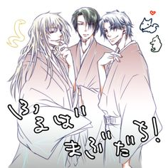 Ayame, Hatori, and Shigure. =) Gosh I wish I could have gone to school with these three crazy cousins...