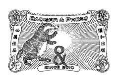 Badger & Press - guang yu