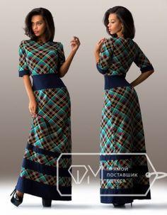 Трикотажное платье в пол Размеры: S,M,L