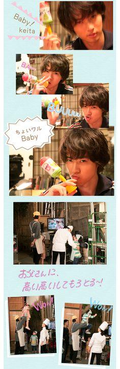 太鳳カメラ Vol.24|NHK連続テレビ小説「まれ」