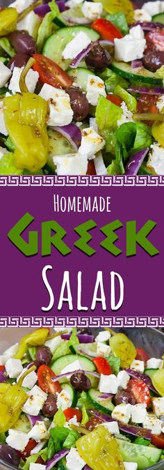 Homemade Greek Salad Dressing – The only recipe you will ever need! So easy you … Homemade Greek Salad Dressing – The only recipe you will ever need! So easy you will kick yourself for ever purchasing the bottled stuff. Greek Recipes, New Recipes, Vegetarian Recipes, Favorite Recipes, Healthy Recipes, Greek Meals, Healthy Salads, Healthy Eating, Best Greek Salad