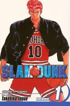 Cover for Slam Dunk (Viz, 2008 series) #1