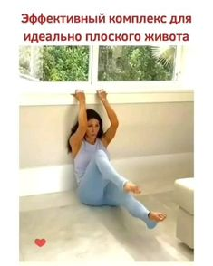 Bed Workout, Gym Workout Tips, Fitness Workout For Women, Pilates Workout, Fitness Workouts, Workout Videos, Yoga Fitness, At Home Workouts, Health Fitness