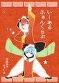 The Generation of Miracles - Generation of Miracles (Kuroko no Basuke) Photo (33816359) - Fanpop