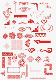 Spring Festival red decorative borders, Chinese New Year, Red, Decoration PNG Image Free Vectors, Vector Free, Vector Graphics, Vector Vector, Chinese Design, Chinese Art, Chinese Painting, Chinese Ornament, Chinese Paper Cutting