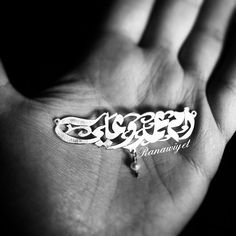 Custom made necklace piece - personalized Arabic calligraphy nameplate design…