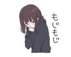 Menhera-chan.4 Dibujos Anime Chibi, Cute Anime Chibi, Anime Girl Cute, Chica Anime Manga, Anime Neko, Cute Anime Couples, Manga Girl, Anime Art Girl, Kawaii Chan