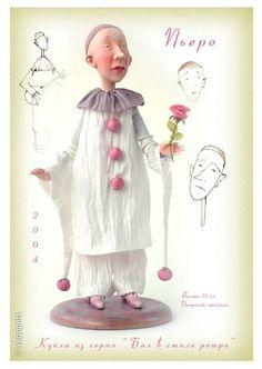 Pierrot Art Doll by Olga E. Egupets