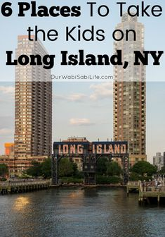 6 Places To Take the Kids on Long Island - Our WabiSabi Life Levittown New York, Long Island Attractions, Hotel Inn, Fun Places To Go, Water Parks, Travel Articles, Wabi Sabi, Willis Tower, Wedding Trends