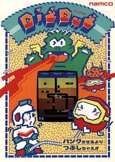 Classic Ads: Dig Dug (1982)  Dig Dug (ディグダグ?) is an arcade game developed and published by Namco in Japan in 1982 for Namco Galaga hardware. It was later published outside of Japan by Atari. A popular game based on a simple concept…to eliminate underground-dwelling monsters by inflating them until they pop, or by dropping rocks on them. [Wiki]  Scan via:The Moog