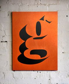 Printed on wood, very rad. I LOVE negative space. What appears to be but isn't really...