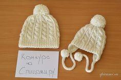 шапочка с завязками для девочки спицами: 14 тыс изображений найдено в Яндекс.Картинках