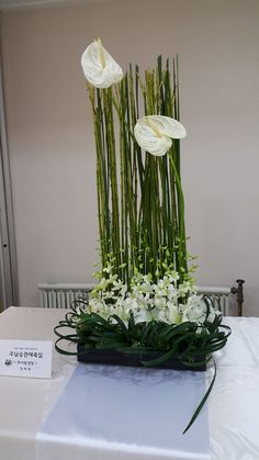 Daum 블로그 - 이미지 원본보기 Hotel Flower Arrangements, Contemporary Flower Arrangements, Creative Flower Arrangements, Flower Arrangement Designs, Beautiful Flower Arrangements, Flower Centerpieces, Flower Decorations, Beautiful Flowers, Deco Floral
