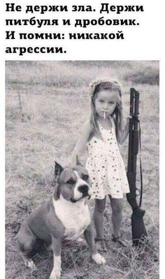 LOL - Just another WordPress site Black White Photos, Black And White Photography, Photos Folles, Funny Images, Funny Pictures, Redneck Humor, Best Friend Tattoos, Arte Horror, Beautiful Children