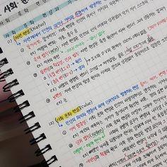 Korean Handwriting, Learn Japanese Words, Korean Writing, Korean Lessons, Korean Language Learning, Study Journal, School Study Tips, Study Planner, Pretty Notes