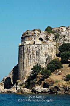 Koroni Beautiful Islands, Beautiful Places, A Utopia, Corinth Canal, Places In Greece, Parthenon, In Ancient Times, Greece Travel, Greek Islands