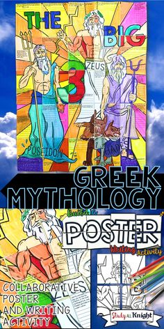 GREEK MYTHOLOGY COLLABORATIVE POSTER WITH GREEK GODS WRITING PROMPT | English language arts | history | social studies | group project | Great for literature, myths and legends unit, The Odyssey, The Lightning Thief | Fun and engaging - bulletin board display and printing options.