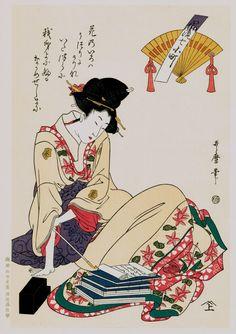 """Japanese Ukiyo-e Woodblock print Utamaro """"iroha"""""""